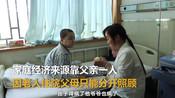 【西安】少年患白血病休学住院 每天自学课本让爸妈放心