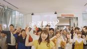 穿越机+一镜到底+倒放!日本近畿大学的宣传短片,穿越机拍摄,人员场景调度真是神了