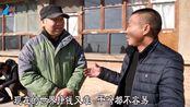 张家口阳原小伙在北京跑车,他说就挣个养家糊口钱,句句实在话