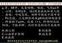 2014昭昭老师临床执业(助理)医师医考视频联系QQ1105643065 (3)