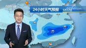 气象台:5月12日-13日全国天气预报,北方大风降温,南方雨水再起