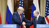 特朗普支持美俄贸易!俄专家:美俄关系正常化,特朗普做不了主