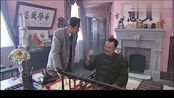 阿荣竞标得来的58万,到了家里的账上,长辈给陈寿亭竖大拇指