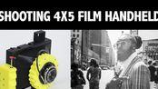 3D打印手持4x5叶片照相机-Cameradactyl 4x5 + Fomapan 100
