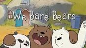 We Bare Bears咱们裸熊 – Interview with Daniel Chong, the Show Creator采访节目制作人,丹尼尔·钟
