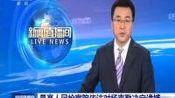 最高人民检察院依法对杨克勤决定逮捕