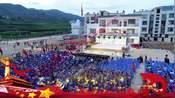 隆阳区瓦渡乡歌舞共庆新中国成立70周年(最新)