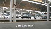 京沪高铁线,徐州东站偶遇时速300公里和谐号不停车通过!太快了