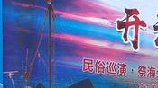 广西防城港开海节祭海仪式