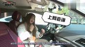 开车忘带驾驶证被查怎么办?菲菲告诉你几个办法,让你免于处罚!