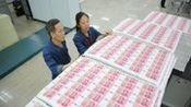 如果想进印钞厂上班需要什么学历?工资有多少?看完觉得不可思议