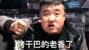 泡泡龙涛哥吃自助餐,今天让你看看,一天三节课的战斗力是怎样的