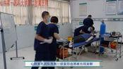 心肺复苏团队急救—诊室目击患者出现室颤