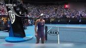 突破!王蔷战胜小威廉姆斯 晋级澳网女单十六强