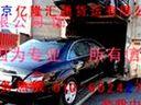 直发+快运《北京到辽阳货运公司》60242711