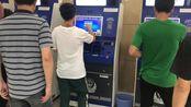 深户可以直接在自助机上做香港的签证,不用网上申请了