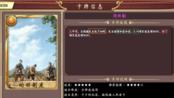 【快看 】唐朝策卡评测(上)—皇帝成长计划