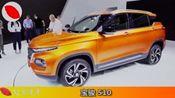 刚上市一个月的小型SUV订单量达到了5万辆,这到底是什么车?