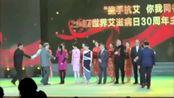 张建国受聘防艾滋病爱心大使(1)