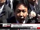 Nuclear accident level raised to maximum(04月12日)