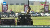 超燃! 丽水公安举行安保实战大练兵