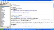 25.09_gui(适配器类改进窗体关闭案例)