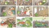 【旅行青蛙】蛙儿子的生活让我羡慕了!曾经梦想仗剑走天涯,后来作业太多没去