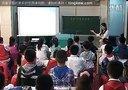 《爱护环境保健康》(湖北省教研室2013年小学品德优质课竞赛)