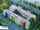 视频: 河南省中小学校舍安全工程已开工1140万平方米 110902 河南新闻联播