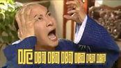 杭州一小学生写作业:小心妈妈、小心爸爸、小心姐姐….亲妈当场气成心梗