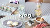 日常生活VLOG.3| 做饭 | 清凉水果冰 雪媚娘 毛豆豆浆 西兰花饭团 泡菜汤 |