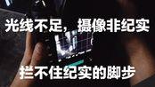狮子tiisana   vlog   婚礼纪实摄影师 实况分享 Vol.3