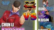 街霸5CE NagaSiren (Chun Li) vs ExKuraiThrower (Ibuki) & M.Bison & Blanka