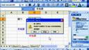 边用边学dreamweaver网页设计与制作_[www.yyaazk.com]