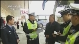 [中国新闻]牡丹江推出公路客运车辆户籍化管理