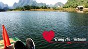 【宁平* 长安】越南版的桂林,人间的世外桃源。