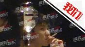 王源就餐厅抽烟一事道歉:做了错误示范 会负责并接受惩罚