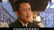 六哥把大华染厂卖给滕井,赶鸭子让他出15万,狠狠地坑他一波