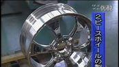 【日本科学技术】汽车轱辘的制作流程