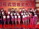 四川省第27届青少年科技创新大赛闭幕式晚会 (4)