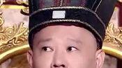 小岳岳问郭德纲:师傅你跟郭麒麟做过亲子鉴定吗?