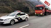 热点 湖北兴山运往火神山物资车队被困高速 警车开路接力护送
