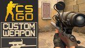 [CS:GO] Custom Weapon: Sniper Rifle (TF2)