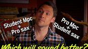 【萨克斯】笛头和乐器——哪个更重要? Mouthpiece vs. Instrument - Which Matters More