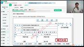 高新企业审计_高新企业技术认定_高新企业技术证书