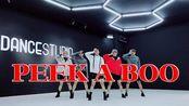 【越南Heaven舞团】Red Velvet - Peek-A-Boo(舞蹈翻跳)