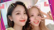 【宣娜丨吴宣仪×金知妍】◇做我的猫◇