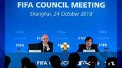 首届世俱杯将在中国举办,由8个城市承办,球迷人相约2021年