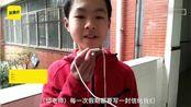 【班主任手写3000字书信赠学生:我满心是爱[心]】重庆一中的邱义老师给自己班上