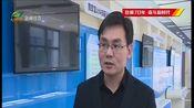 [直播南京]创新提速!62家新型研发机构落户江宁开发区